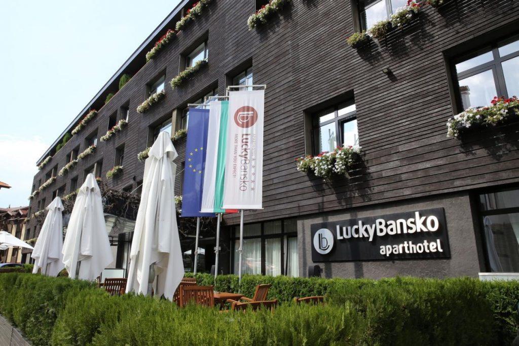 На какви критерии трябва да отговаря избраният хотел в Банско